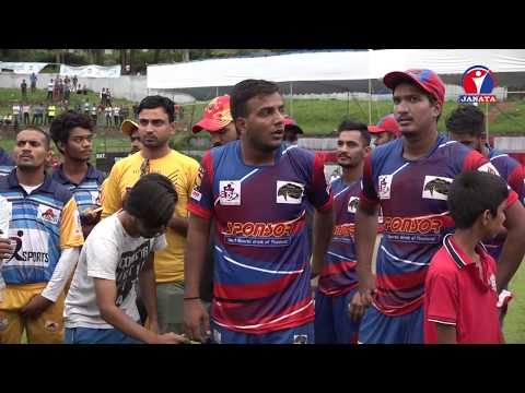 Asian Premier League Player MD Al Amin expose match fixing (APL T20 Fixing)