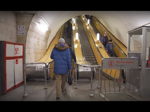 Russia, Moscow, metro ride from Библиотека им Ленина to Чи́стые пруды́