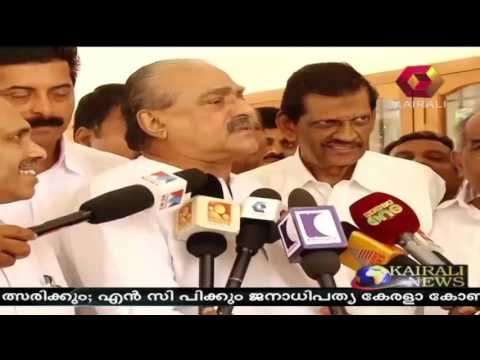 Arabian News @ 12 AM | 29th March 2016