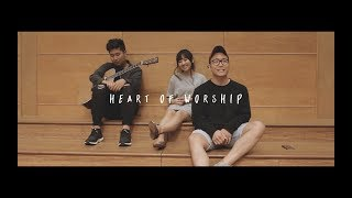 HEART OF WORSHIP - LIVE ACOUSTIC COVER ft. Justin and Annie