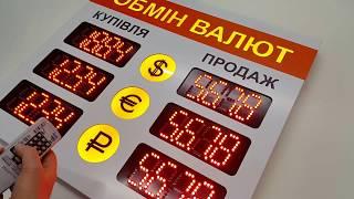 Светодиодный указатель курса обмена валют OV-002. Led indicator currency