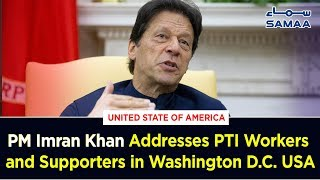 PM Imran Khan Addresses PTI Workers and Supporters in Washington D.C. USA