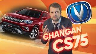 видео Китайский Changan CS75: экстерьер, интерьер, характеристики
