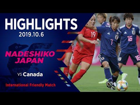 【ハイライト】国際親善試合 なでしこジャパンvsカナダ女子代表(10/6@静岡/IAIスタジアム日本平)