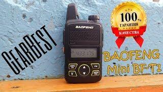 Baofeng Mini BF-T1 - обзор и тестирование мини раций из Китая