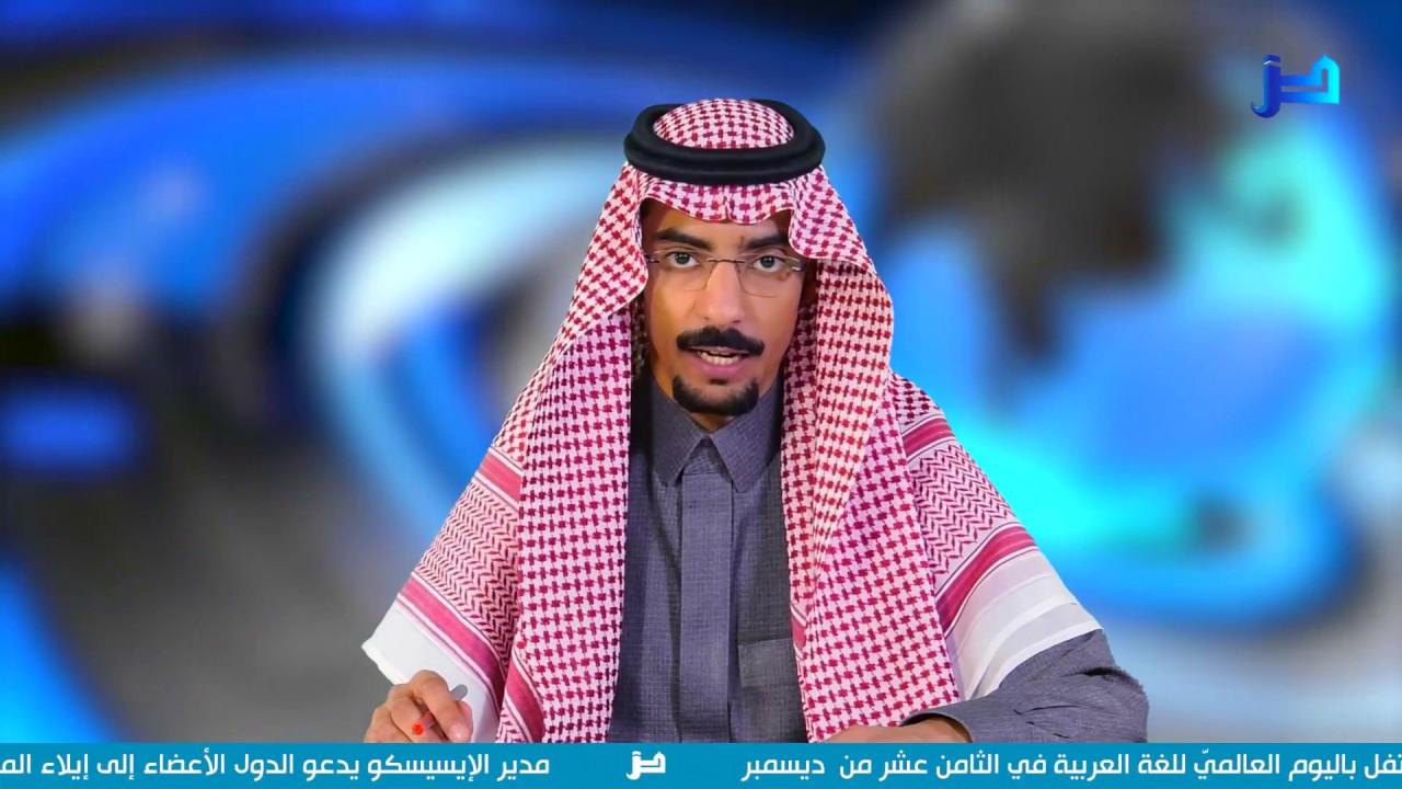 (11) نشرة أخبار اللغة العربية الأسبوعية - 2017/12/22م