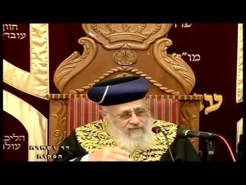 """מרן הראשון לציון הרב יצחק יוסף שליט""""א פרשת נח תשע""""ט"""