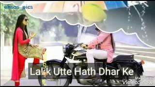 Phulkari whatsap status ranjit bawa(ehsas_pics)