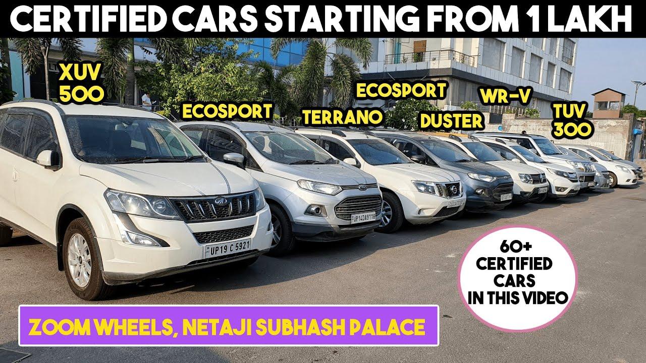 CERTIFIED CARS STARTING FROM 1 LAKH ( XUV 500, THAR, DUSTER, WR-V, ECOSPRT, TUV 300, SUPERB, BREZZA)
