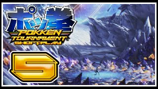 Pokken Tournament Blind Let's Play: #005 - New Challenger Appears! [Short Plays]