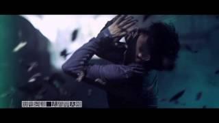 孫耀威 Eric Suen - 《谷底》MV (Full Version)