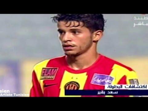 Saâd Bguir , le Nouveau Prodige de l'Espérance Sportive de Tunis