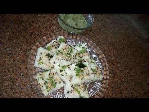 Rava dhokla recipesuji dhokla recipeindian breakfast recipes rava dhokla recipesuji dhokla recipeindian breakfast recipes forumfinder Image collections