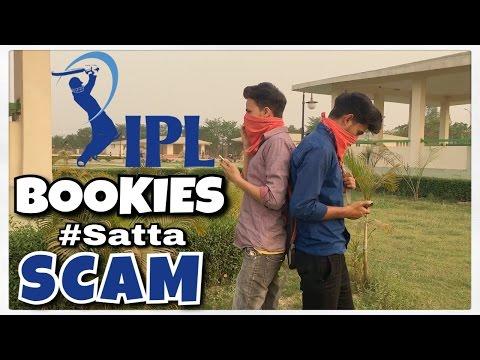 IPL Satta Scam Feat Anti-Romeo Squad | Round2Hell | R2H