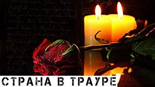 Звёзды рыдают: Любимый артист России найден мёртвым