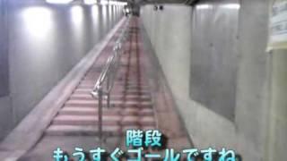 川崎港海底トンネルを通ってたら・・・非常ベルが! thumbnail