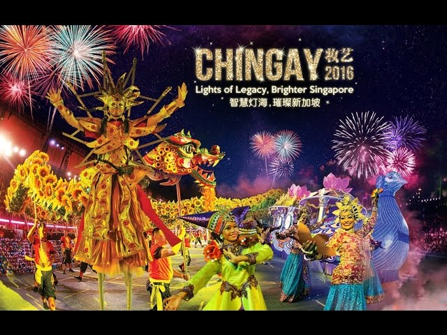 Chingay Parade 2016 - Lights Of Legacy (Day 1 - Demo)