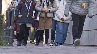 さいたま市 GW明けまで休校 3日に1回は分散登校も(20/04/03)