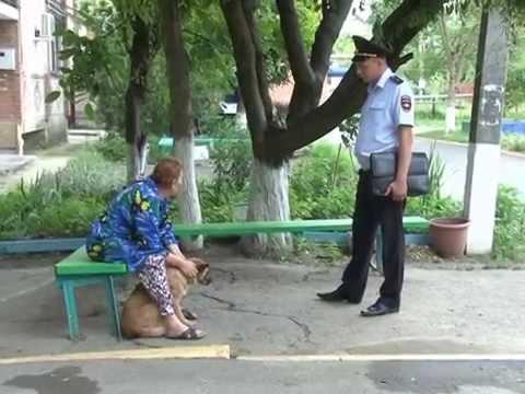 Отдел МВД России по Абинскому району