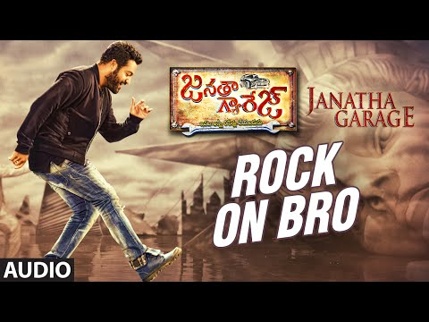 Janatha Garage Telugu Songs | Rock On Bro Full Song | Jr NTR, Mohanlal, Samantha | DSP