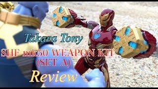 takara-tonys-h-figuarts-50-a-reviews