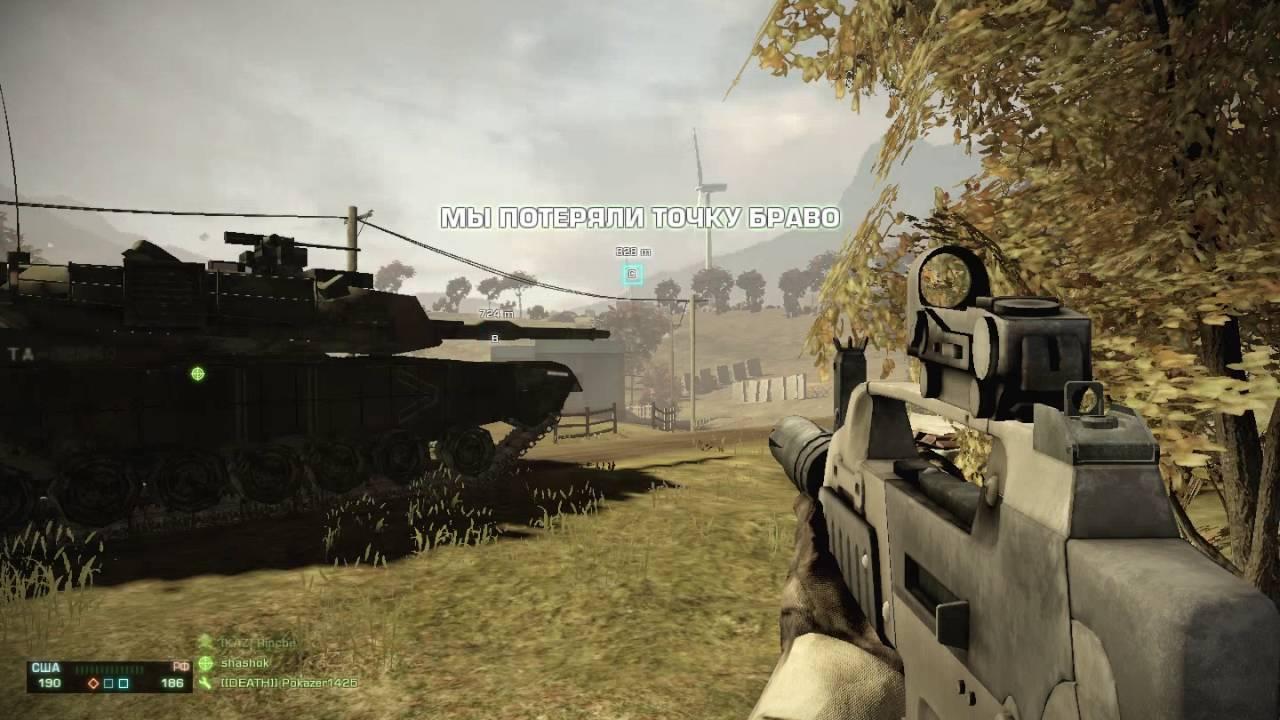 Chit Esp Dlya Battlefield Bad Company 2 By Cheats Youtube