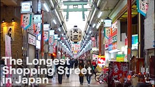 [4K] Walking Tenjinbashisuji Shopping Street, Osaka, JAPAN ...