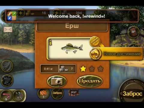 Gone Fishing - Рыбное место ios iphone gameplay