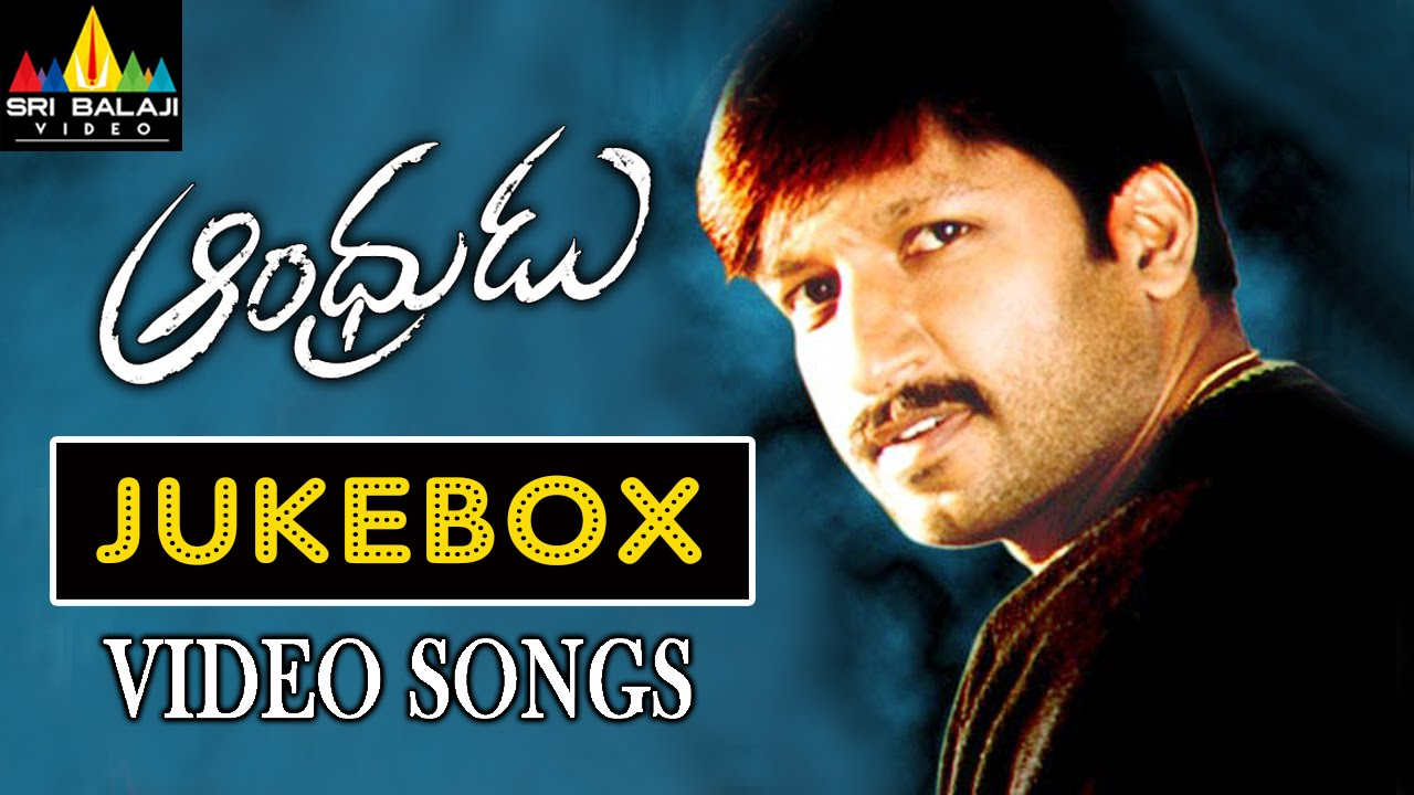 Andhrudu Telugu Full Movie