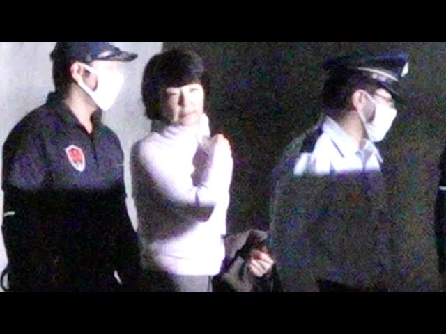 河井案里被告、4カ月ぶり保釈 東京地裁が決定
