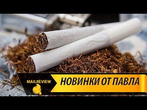 Табак для сигарет развесной купить москва сигарета мелькает во тьме девушка слушать онлайн бесплатно