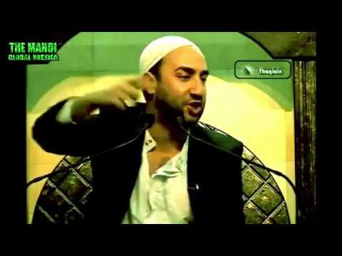 A Gift From Imam al-Sajjad (Dua) *Sayed Ammar Nakshawani