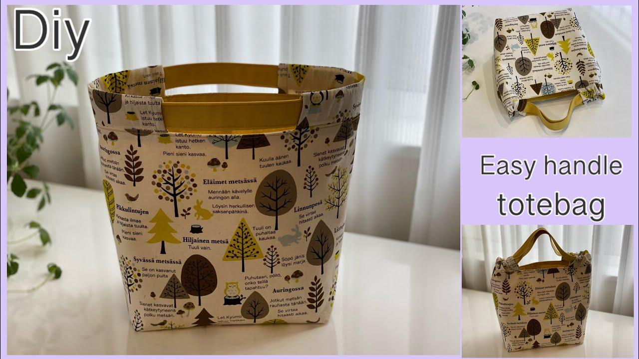 簡単持ち手ハンドバッグ作り方,How To Make Easy Handle Handbag, easy sewing tutorials, Diy