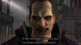 Resident evil 4 Часть 19 Месть за Луиса и Майка Эпический финал