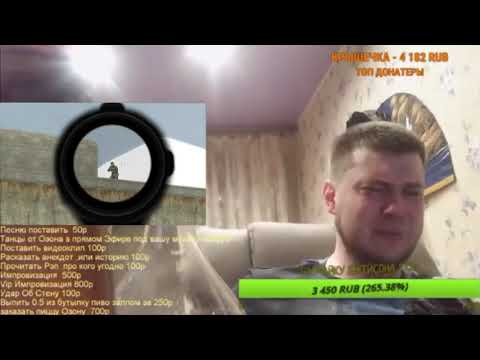 Трогательная реакция OZON671GAMES на Смерть Немого
