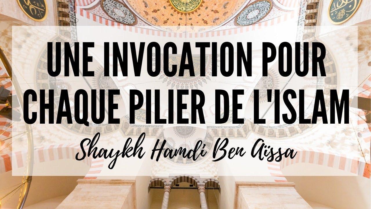 Une invocation pour chaque pilier de l'islam | Shaykh ...