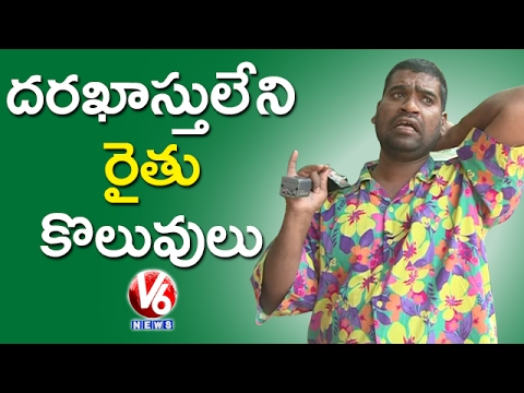 Bithiri Sathi Questions People For Not Taking Up...