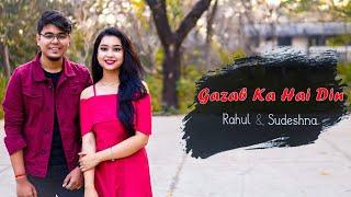 Gazab Ka Hai Din - Rahul Dutta ft. Sudeshna | Acoustic Cover Version | Valentine's Day Special