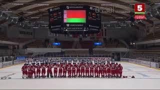 Белорусы обыграли финнов и спели гимн вместе!