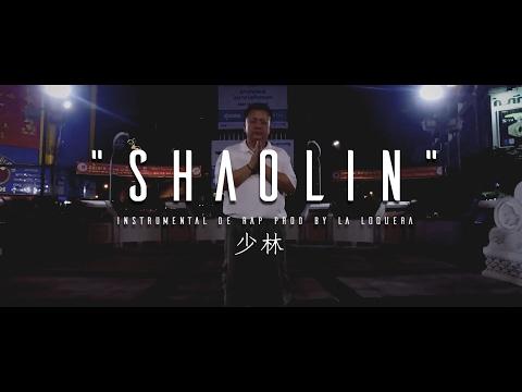 SHAOLIN STYLE 少林 - INSTRUMENTAL DE RAP USO LIBRE (PROD BY LA LOQUERA 2017)