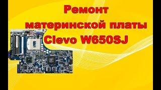 видео Ремонт DEXP