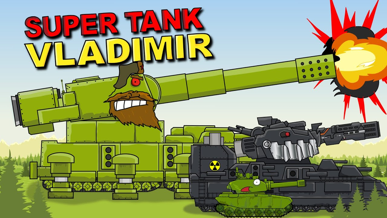 Supertank Vladimir joins the fight - Cartoons about tanks