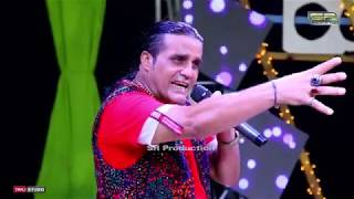 Dil e Umeed - Tufail Sanjrani - New Song 2019 - SR Production