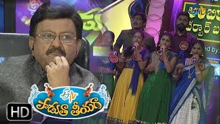 Padutha Theeyaga |6th November 2016  | Full Episode | ETV Telugu