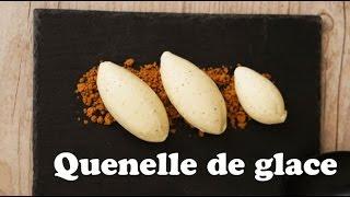 スプーン1本でアイスクリームをきれいに盛り付ける方法 クネル quenelle