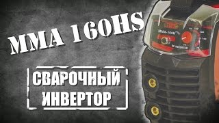видео Сварочные инверторы ММА ТИГ для сварки в среде инертных газов