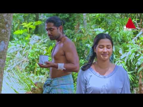 Minigandela ( Sirasa Tv Drama Theme Song )| Official Music Video | MEntertainments