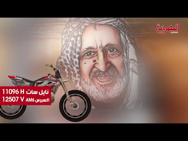 اغتيال الشهيد محمد عبدالملك المتوكل - قناة الهوية