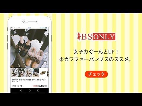 韓国ファッション通販Bsonly