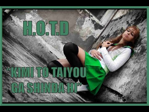 学園黙示録 H.O.T.D - Kimi to taiyou ga shinda hi - Cover by Megu